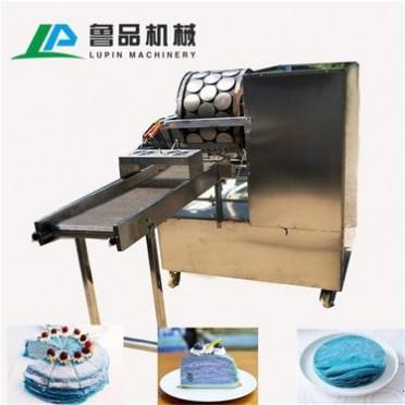 商用烤鸭饼机全自动烤鸭饼成套设备北京烤鸭饼机报价厚薄可调