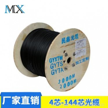 12芯光缆4芯6芯36芯72芯96芯144芯24芯光缆线48芯室外单模光纤线