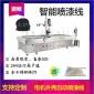 广东莞厂家直销 电机外壳全自动喷油生产线 电机盖小型自动喷漆线