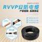 RVVP6×1.0 护套屏蔽软线 安防监控弱电控制电缆 生产厂家直销