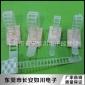 专业批发 粘式配线固定座 加工粘式固定座 背胶式固定座ATC