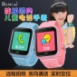 芭米智能手表 儿童手表插卡学生彩屏拍照电话定位手表168批发礼品