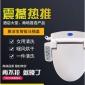 智能马桶盖坐便盖洁身器冲洗坐盖加热烘干厂家直销