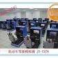 机动车驾驶模拟器北京上海
